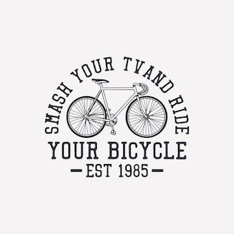 Дизайн футболки разбейте ваш телевизор и покатайтесь на велосипеде в 1985 году с винтажной иллюстрацией велосипеда