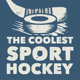 Дизайн футболки самый крутой спортивный хоккей с хоккейной шайбой и винтажной иллюстрацией клюшки