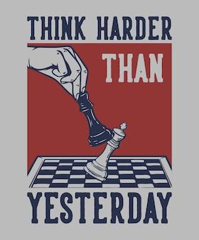 Дизайн футболки думает сильнее, чем вчера, с шахматной винтажной иллюстрацией