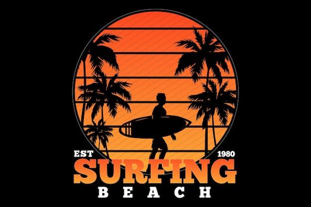 レトロなスタイルでサーフィンするビーチの夕日を使った t シャツのデザイン