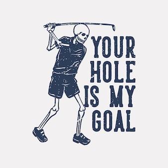 T 셔츠 디자인 당신의 구멍은 골프 빈티지 일러스트레이션을 하는 해골이 있는 내 목표입니다