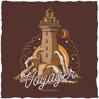 古い灯台のイラストとtシャツのラベルのデザイン。