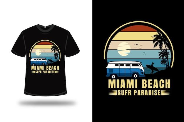 티셔츠 마이애미 비치 서핑 파라다이스 컬러 오렌지 옐로우와 블루