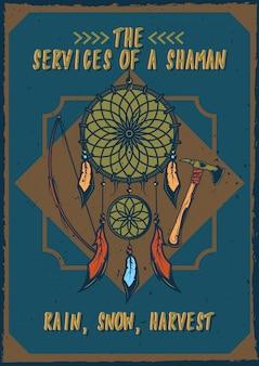 カラフルな羽のドリームキャッチャーのイラストを描いたtシャツやポスターのデザイン。