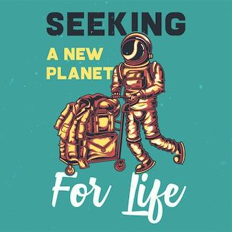 宇宙飛行士のイラストが入ったtシャツやポスターのデザイン。