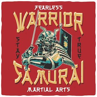Дизайн футболки или плаката с изображением японского самурая