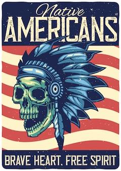 Tシャツやポスターデザイン、ネイティブアメリカンの頭蓋骨のイラスト。