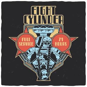 Дизайн футболки или плаката с изображением мощного двигателя