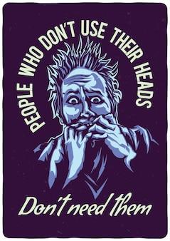 겁 먹은 사람의 일러스트와 함께 티셔츠 또는 포스터