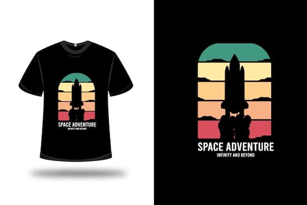 Tシャツスペースアドベンチャーインフィニティとその先の色グリーンイエローとレッド