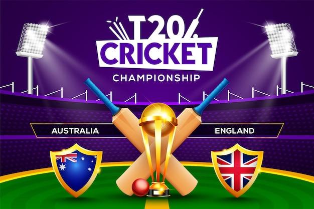 T20 크리켓 챔피언십 개념 호주 대 잉글랜드 경기 헤더 또는 배너에는 크리켓 공, 배트, 우승 트로피가 경기장 배경에 있습니다.