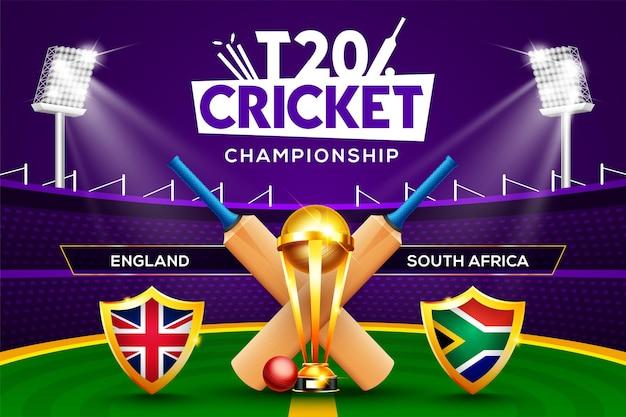 T20 크리켓 챔피언십 개념 잉글랜드 대 남아프리카 공화국 경기 헤더 또는 배너에는 크리켓 공, 배트, 우승 트로피가 경기장 배경에 있습니다.