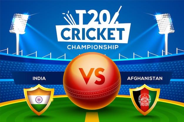 T20 크리켓 챔피언십 개념 인도 대 아프가니스탄 경기 헤더 또는 경기장 배경에 크리켓 공이 있는 배너.