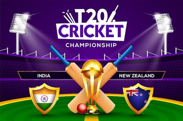 T20 크리켓 챔피언십 개념 인도 대 뉴질랜드 경기 헤더 또는 배너에는 크리켓 공, 배트, 우승 트로피가 경기장 배경에 있습니다.