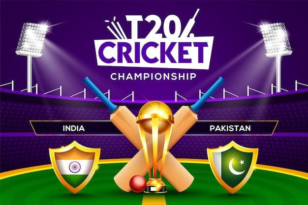 T20 크리켓 챔피언십 개념 인도 대 파키스탄 경기 헤더 또는 배너에는 크리켓 공, 배트, 우승 트로피가 경기장 배경에 있습니다.