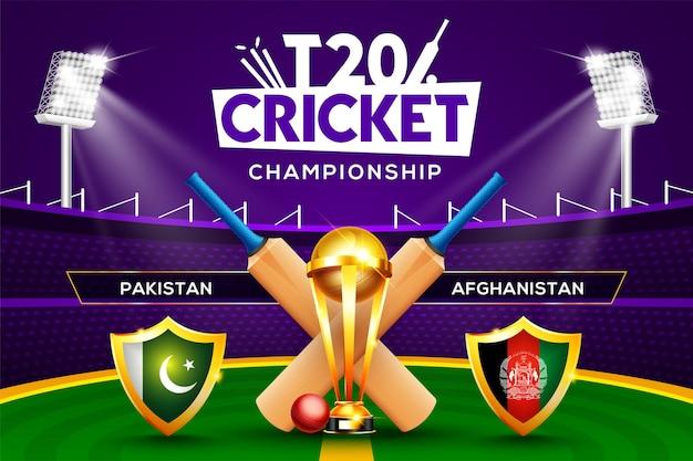 T20 크리켓 챔피언십 개념 파키스탄 대 아프가니스탄 경기 헤더 또는 배너에는 크리켓 공, 배트, 우승 트로피가 경기장 배경에 있습니다.