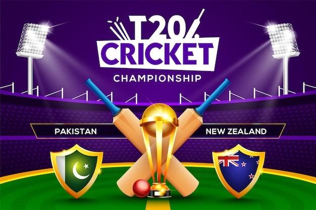 T20 크리켓 챔피언십 개념 파키스탄 대 뉴질랜드 경기 헤더 또는 배너에는 크리켓 공, 배트, 우승 트로피가 경기장 배경에 있습니다.