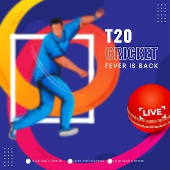 T20クリケットフィーバーは、ぼかし効果のボウラープレーヤーと青い背景のグラデーション波の動きを備えたバックポスターデザインです。