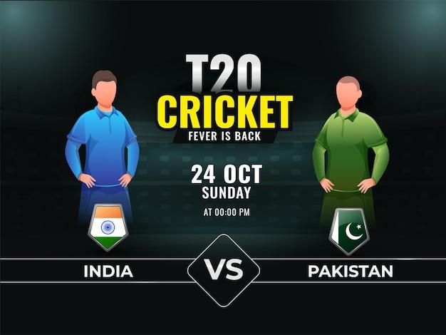 T20 크리켓 발열은 녹색 배경에 인도 vs 파키스탄 참가자 팀 플레이어와 함께 다시 쇼입니다.