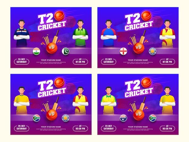 4つのオプションで抽象的な背景の顔のないクリケット選手と異なる国のチーム間のt20クリケットの試合。