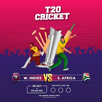 ピンクと紫の背景で西インド諸島対南アフリカと3dトーナメント機器の間のt20クリケットの試合。