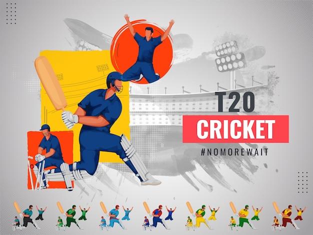 灰色のスタジアムのテクスチャの背景に異なる色の服装の顔のないクリケット選手とのt20クリケットの試合のコンセプト。