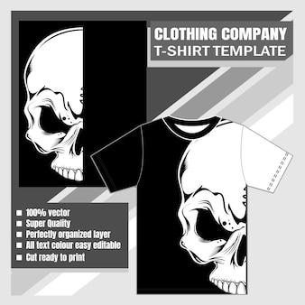 テンプレート衣料品会社、tシャツテンプレート、頭蓋骨の図