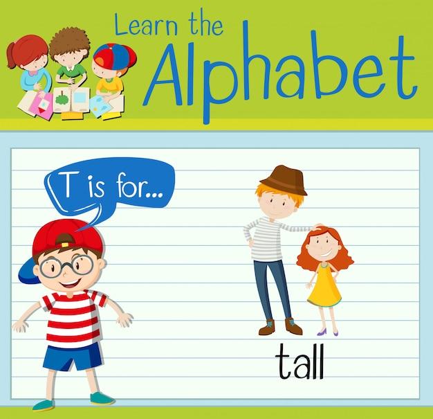 短歌アルファベットtは背の高いものです
