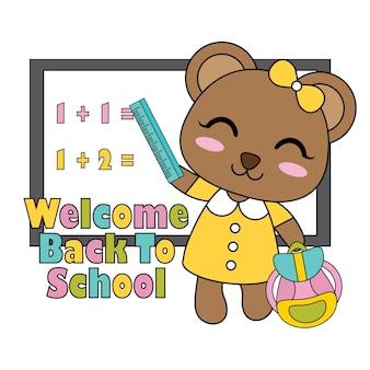 子供のtシャツのグラフィックデザイン、背景と壁紙に適したホワイトボードの前にかわいい小さな熊の女の子とベクトル漫画のイラスト