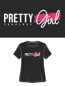 印刷tシャツの女の子のためのきれいな女の子のタイポグラフィ