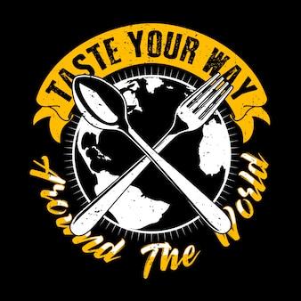 世界中のあなたの方法を味わってください。 tシャツのデザインに適した食品の引用とスローガン。