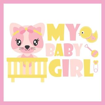 かわいい赤ちゃんの子猫は、傘の女の子のベクトルの漫画のイラストベビーシャワーカードのデザイン、子供のtシャツのデザイン、および壁紙