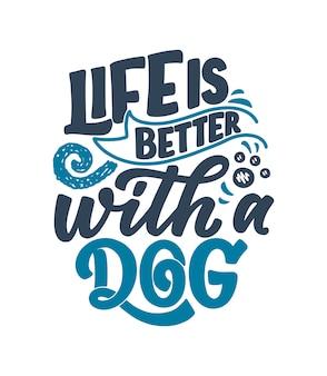 ポスターやtシャツの印刷のための犬についての手描きのレタリング