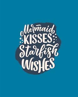 人魚について面白い手描きのレタリングの引用。 tシャツプリントとポスターのクールなフレーズ。