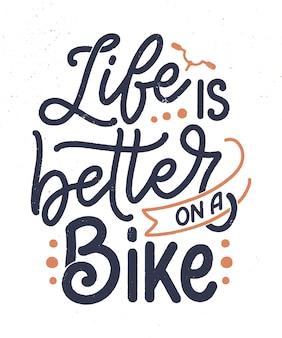 ポスター、プリント、tシャツのデザインのための自転車についてのレタリングのスローガン。自然の引用を保存します。ベクトル図