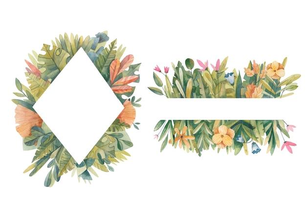 熱帯の葉と孤立した白い背景の上に花と花の菱形フレーム。ポスター、tシャツ、結婚式の招待状、家の装飾のデザインをカバーします。熱帯の花の水彩イラスト