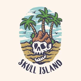 夏のスカル島の漫画スタイルのtシャツのデザイン