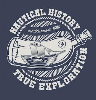 暗い背景に船でボトルのヴィンテージのイラスト。 tシャツのデザインに適しています。