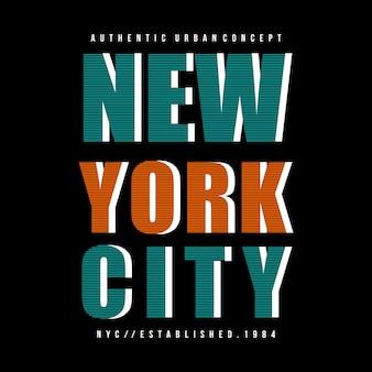 Tシャツデザインのニューヨークシティグラフィック