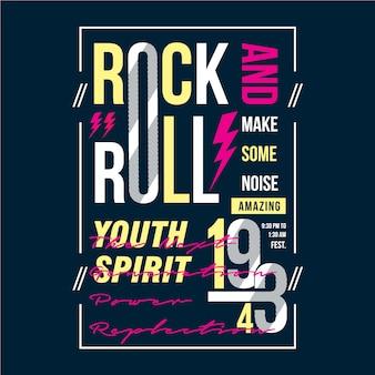 プリントtシャツなどのロックンロールのグラフィックデザイン