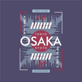 プリントtシャツの大阪グラフィック抽象的なイラストベクトル