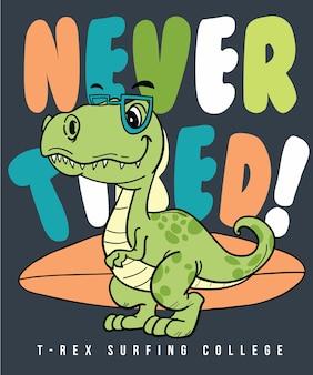 Tシャツ印刷のための手描きのクールな恐竜のベクトルデザイン