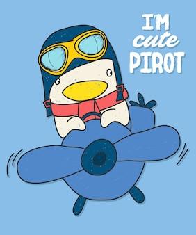 Tシャツ印刷のための手描きの鳥のベクトルデザイン