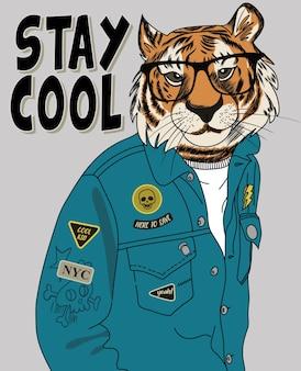 Tシャツの印刷のための手描きのクールな虎ベクトルのデザイン