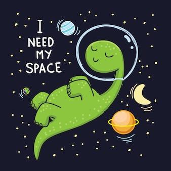 Tシャツのために描かれたかわいい恐竜宇宙飛行士手