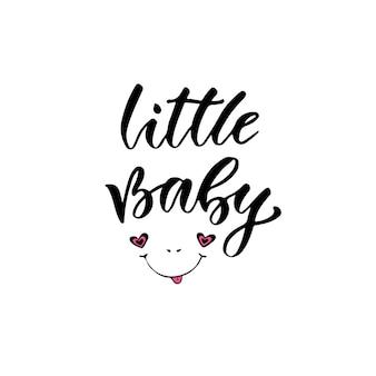 現代のベクトル書道。私の小さな赤ちゃん。手書きのフレーズ。キッズtシャツデザイン