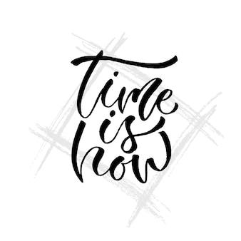 時間は今です。ベクトル手書きレタリング。現代感動的な手書きの引用符。印刷可能な書道。 tシャツプリントデザイン