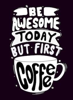 今日は素晴らしいが、最初のコーヒー。 tシャツデザインのタイポグラフィレタリングを引用します。