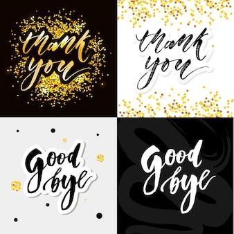 スローガンありがとうさようなら書道黒のテキストの単語の金の星。手描きの招待状tシャツプリントデザイン。手書きのモダンなブラシレタリングホワイトセット