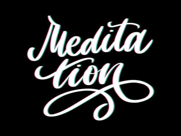 私の療法のベクトルイラストは瞑想です。ヨガスタジオと瞑想のクラスのポスターをレタリングします。挨拶と招待状の楽しい手紙、tシャツプリントデザイン。